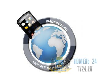 NEW IPHONE 4,IPAD 2, HTC,SAMSUNG,SonyEricsson NEW Тюмень