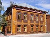 Логотип Библиотека семейного чтения им. А.С. Пушкина