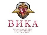 Логотип Виндикационно-коллекторское агентство (ВИКА)