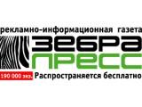 """Логотип Рекламно-информационная газета """"Зебра-Пресс"""", ИД """"Семейный бюджет"""""""