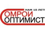 """Логотип ОМРОИ """"Оптимист"""""""
