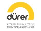 Логотип DURER