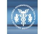 """Логотип OOO """"Экспертиза"""" ТПП Тюменской обл."""