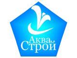 Логотип АкваСтрой