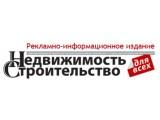 Логотип Портал «Недвижимость и Строительство»