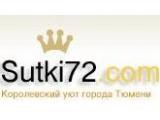 Логотип Sutki72, ЗАО