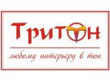 """Логотип """"ТРИТОН"""""""