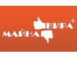 """Логотип ЗАО """"Майна-Вира"""" Представительство в г.Тюмени"""