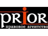 """Логотип Правовое агентство """"ПРИОР"""", ООО"""