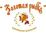 """Логотип Агентство """"Золотая рыбка"""""""