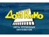 Логотип Open club Тюменского Дома Кино