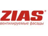 Логотип ЗИАС, ООО