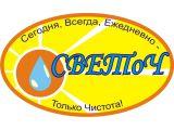 Логотип СВЕТоЧ, ООО