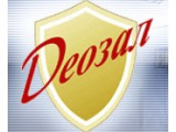 Логотип ДЕОЗАЛ