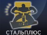 Логотип ООО ПК СтальПлюс