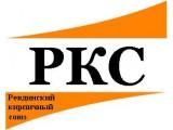 Логотип Ревдинский Кирпичный союз, ООО
