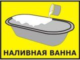 Логотип ИП Бакланов В.В.