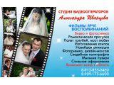Логотип Студия фото-видеооператоров Александра Иванцова