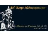Логотип Аверс Недвижимость