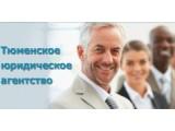"""Логотип """"Тюменское"""" юридическое агентство"""