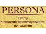 Логотип Центр психологии PERSONA