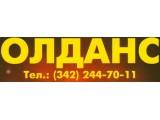 Логотип ОЛДАНС, ЗАО