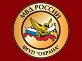 """Логотип Филиал ФГУП """"Охрана"""" МВД России по Тюменской области"""