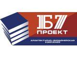 """Логотип Архитектурно-дизайнерская компания """"Б7-Проект"""", ООО"""