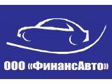 "Логотип ООО ""ФинансАвто"""