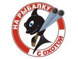 Логотип Интернет-магазин Охота и рыбалка