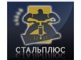 Логотип СтальПлюс, ООО