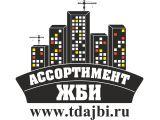 Логотип Ассортимент ЖБИ