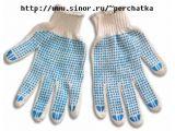 Логотип Перчатки рабочие оптом, руковицы