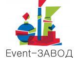 Логотип event-ЗАВОД