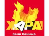 Логотип Печи банные Жара