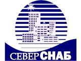 Логотип СеверСнаб, ООО