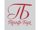 Логотип Проф-Бух, ООО