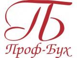 Логотип ООО Проф-Бух
