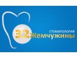 Логотип 32 Жемчужины, ООО, авторская стоматология