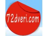 Логотип 72dveri.com, интернет-магазин