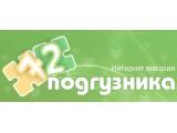Логотип 72 подгузника, интернет-магазин товаров для детей и мам