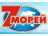 Логотип 7 морей, туристическое агентство
