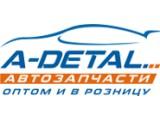 Логотип A-Detal, оптово-розничная компания