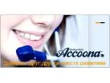 Логотип Accoona, торговая компания