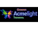 Логотип AcmeLight, компания по продаже светящейся краски