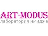 Логотип ART-MODUS, лаборатория имиджа