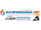 Логотип Avtopodogreva.net, интернет-магазин автоподогревателей и аксессуаров