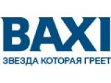 Логотип Baxi, фирменный магазин котельного оборудования