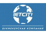 Логотип Betcity, букмекерская компания