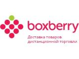 Логотип Boxberry, пункт выдачи заказов интернет-магазинов
